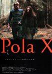 دانلود فیلم Pola X 1999