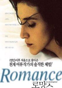 دانلود فیلم Romance 1999