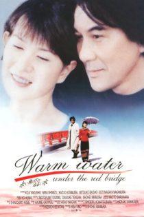 دانلود فیلم Warm Water Under a Red Bridge 2001