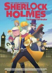 دانلود انیمیشن Sherlock Holmes and the Great Escape 2019