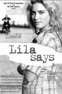 دانلود فیلم Lila dit ça 2004