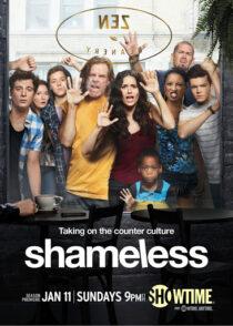 دانلود سریال Shameless