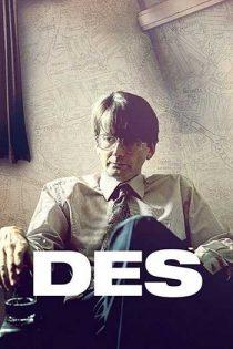 دانلود سریال Des