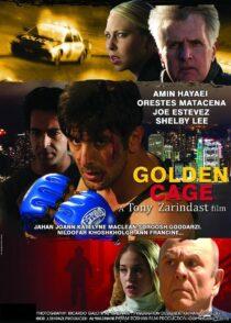 دانلود فیلم قفس طلایی