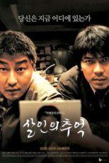 دانلود فیلم Memories of Murder 2003