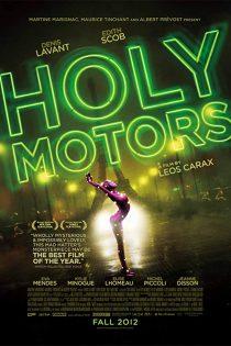 دانلود فیلم Holy Motors 2012
