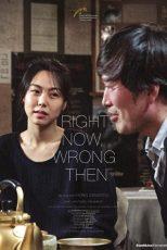 دانلود فیلم Right Now, Wrong Then 2015