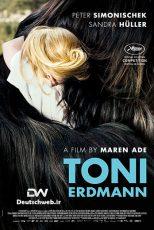دانلود فیلم Toni Erdmann 2016