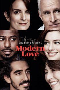 دانلود سریال Modern Love