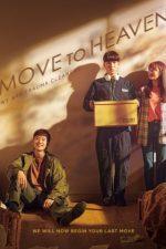دانلود سریال Move to Heaven