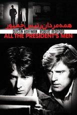 دانلود فیلم All the President's Men 1976