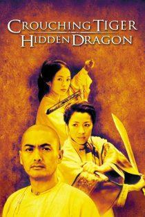 دانلود فیلم Crouching Tiger, Hidden Dragon 2000
