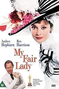 دانلود فیلم My Fair Lady 1964