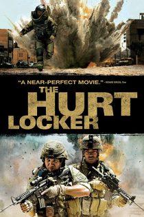دانلود فیلم The Hurt Locker 2008