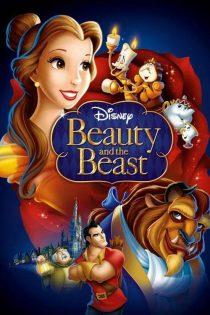 دانلود انیمیشن Beauty and the Beast 1991