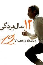 دانلود فیلم ۱۲ Years a Slave 2013