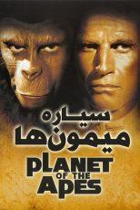 دانلود فیلم Planet of the Apes 1968