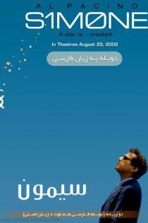دانلود فیلم S1m0ne 2002