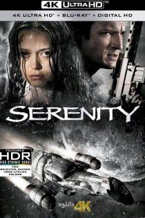 دانلود فیلم Serenity 2005