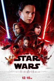 دانلود فیلم Star Wars: Episode VIII – The Last Jedi 2017