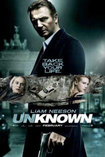 دانلود فیلم Unknown 2011